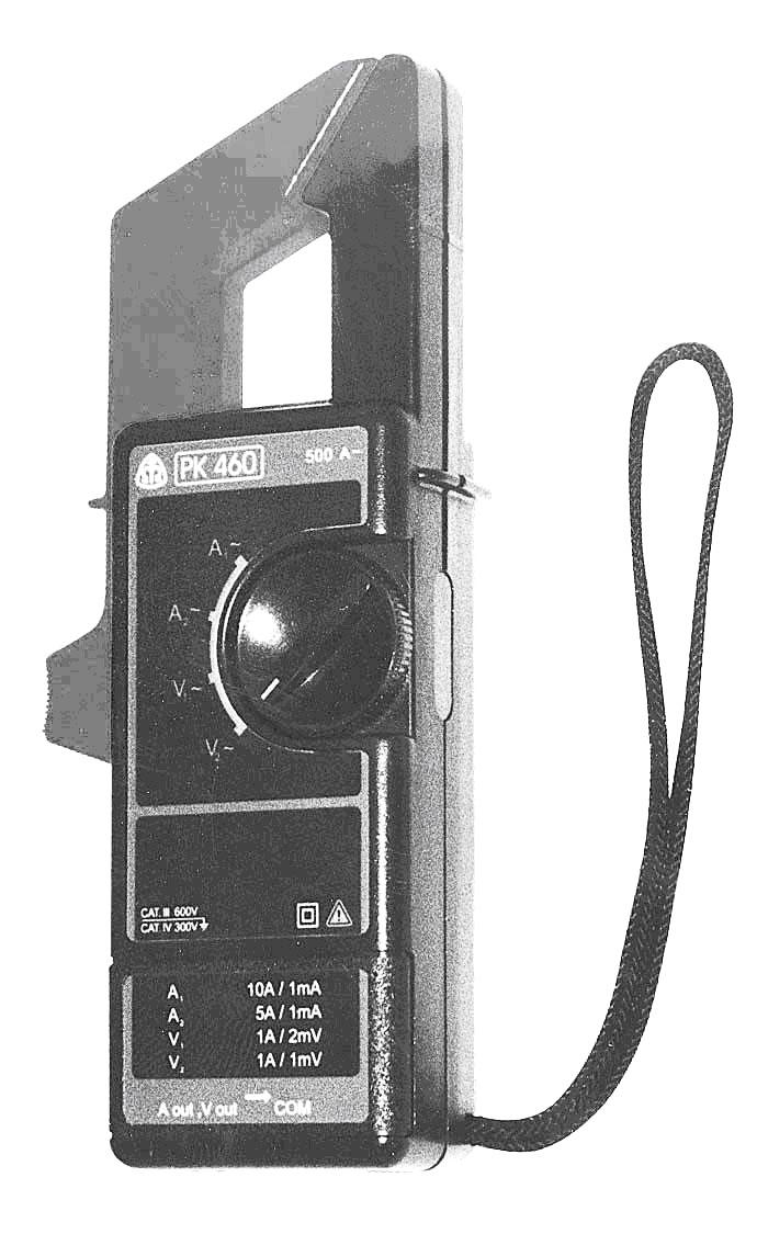 РК-465