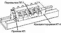 ПП-1 в сборе